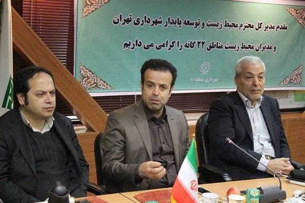 نظام مدیریت یکپارچه محیط زیست در شهرداری تهران باید تشکیل گردد