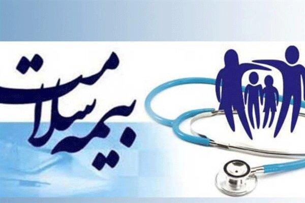 پرداخت مطالبات پزشکان خانواده شهری و روستایی